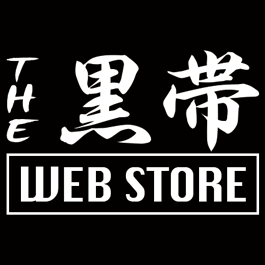 THE 黒帯 WEB STORE