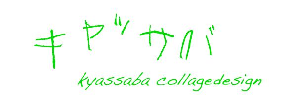 kyassaba paper shop