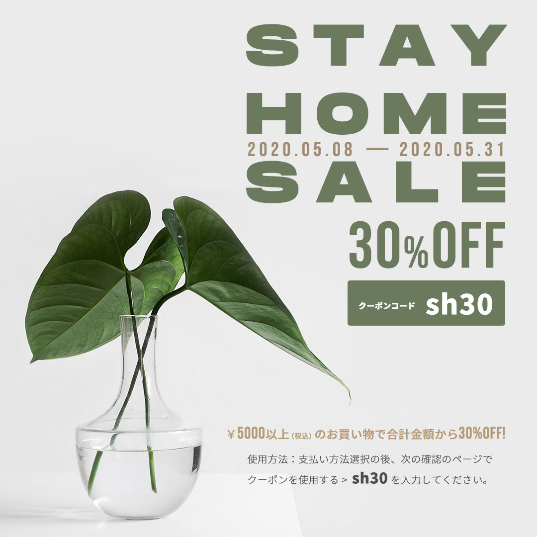 STAYHOMESALE30%