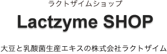 Lactzyme Shop