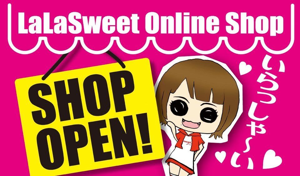 LaLasweet Onlineshop