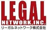 リーガルネットワークのカートサイト