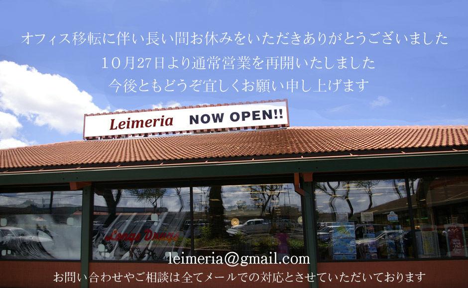 Re Open !!!
