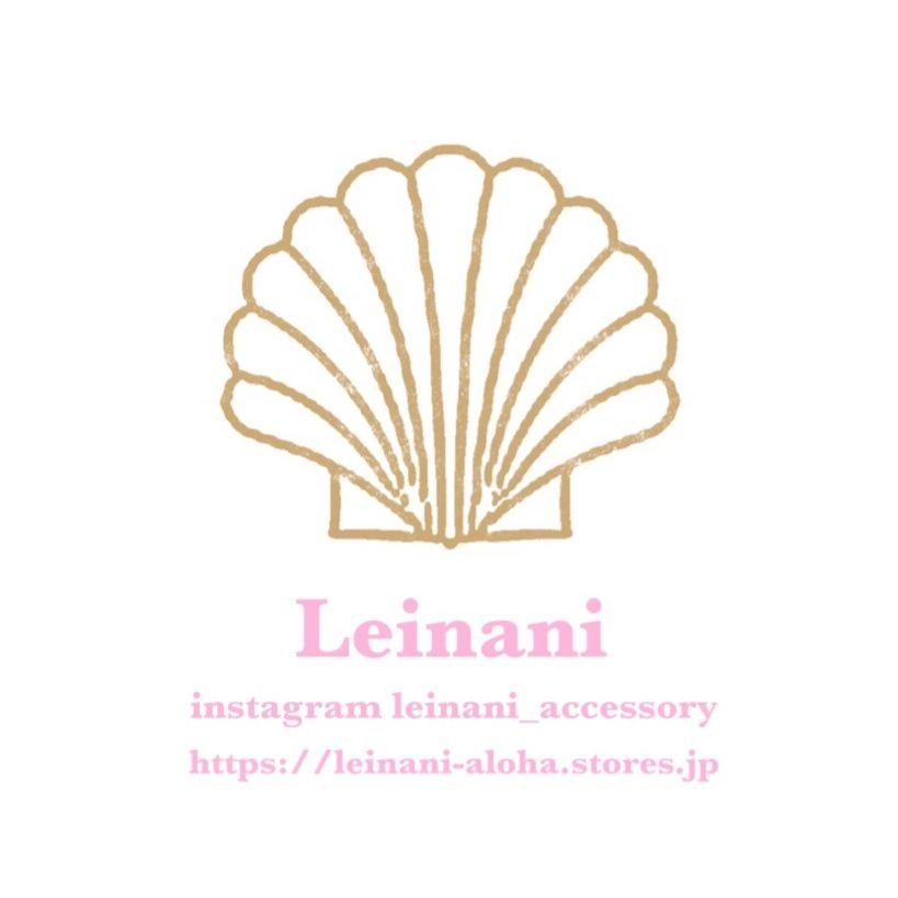 Leinani accessory