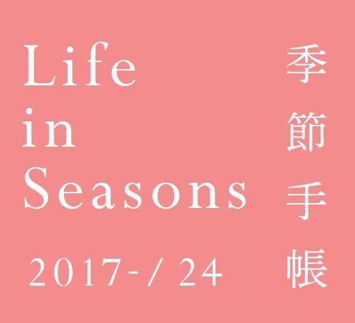 Life in Seasons