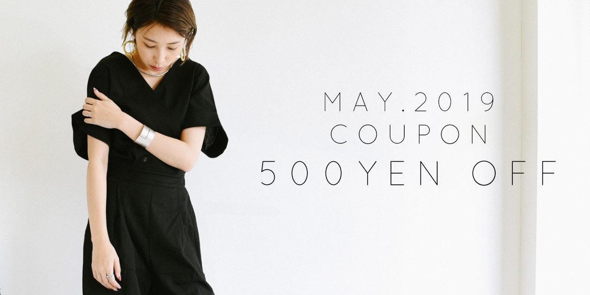 【5月限定クーポン】