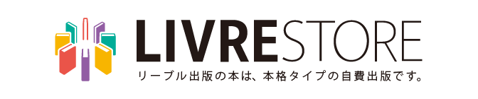 LIVRE STORE[リーブルストア]