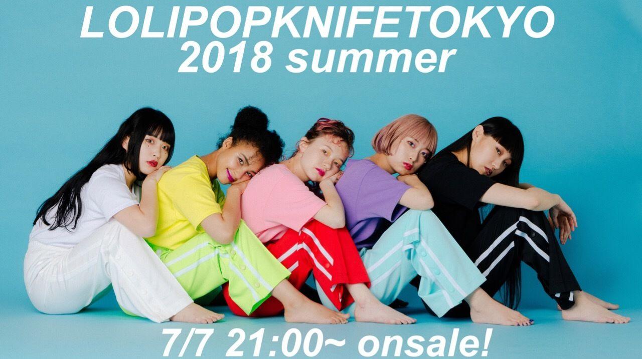 LOLIPOPKNIFE TOKYO