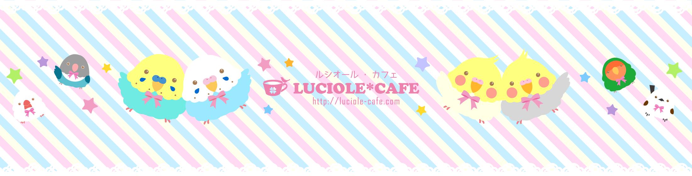 ---LUCIOLE*CAFE---