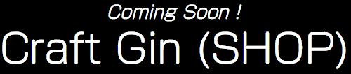 Craft Gin (SHOP)