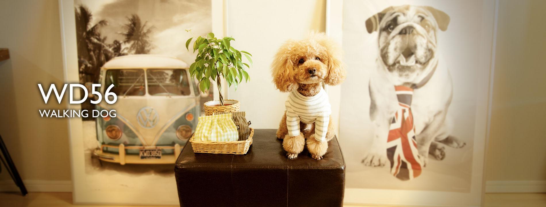 マナーポーチ 犬服 WALKING DOG 56【WD56】