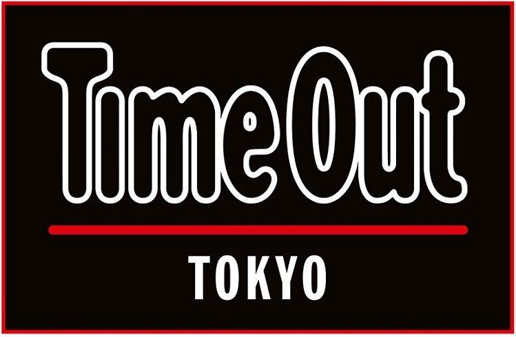タイムアウト東京マップストア/Time Out Tokyo map store