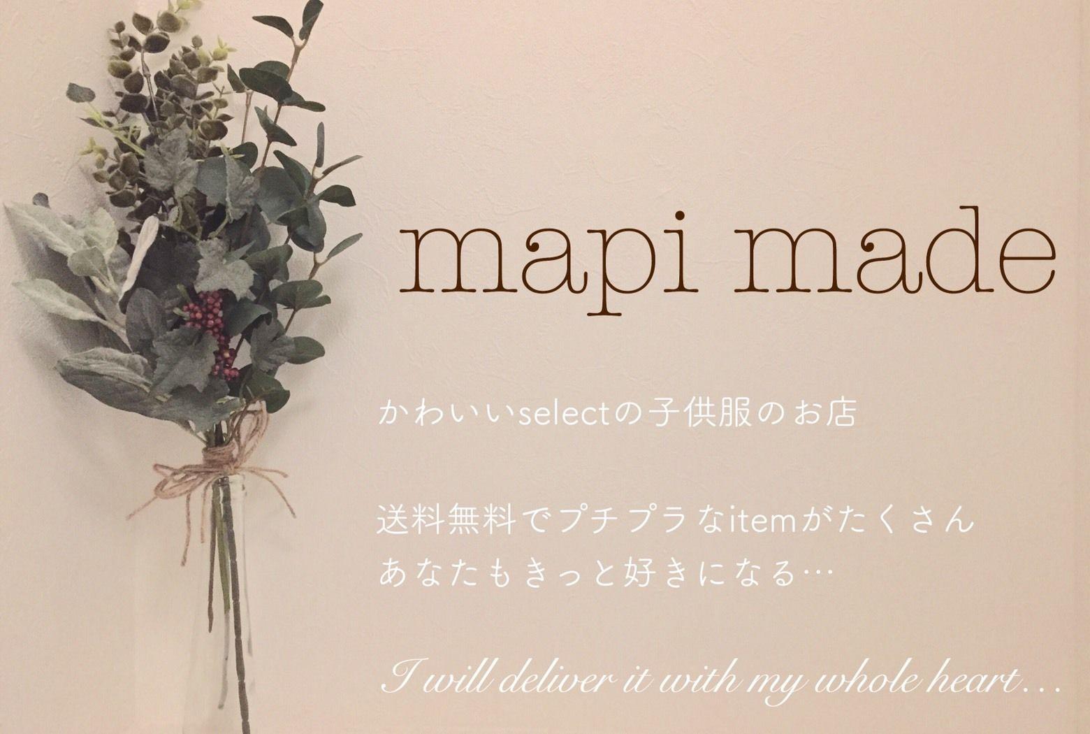 mapimade
