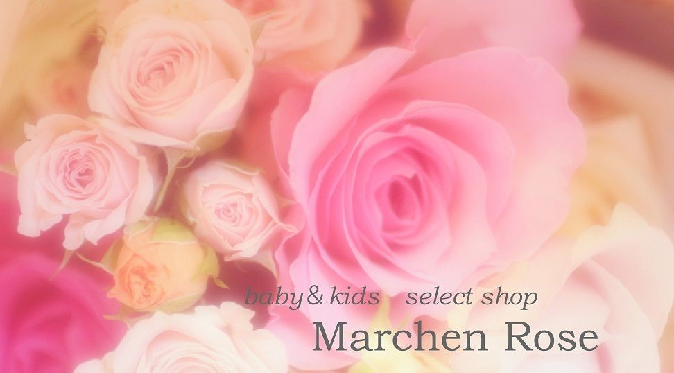 Marchen Rose