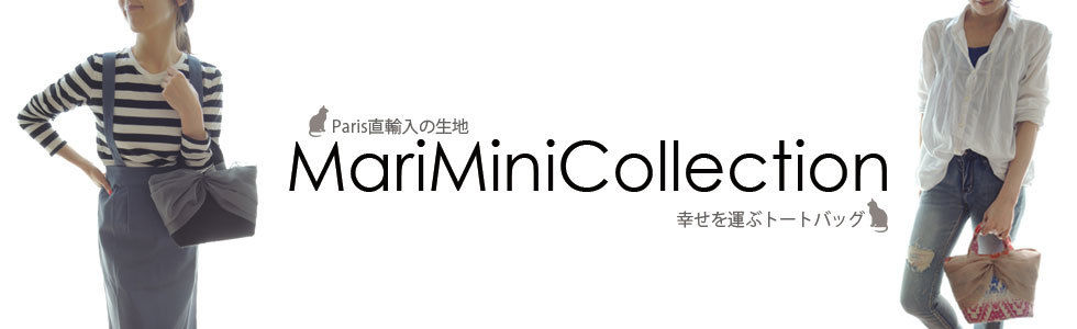 MariMiniCollection