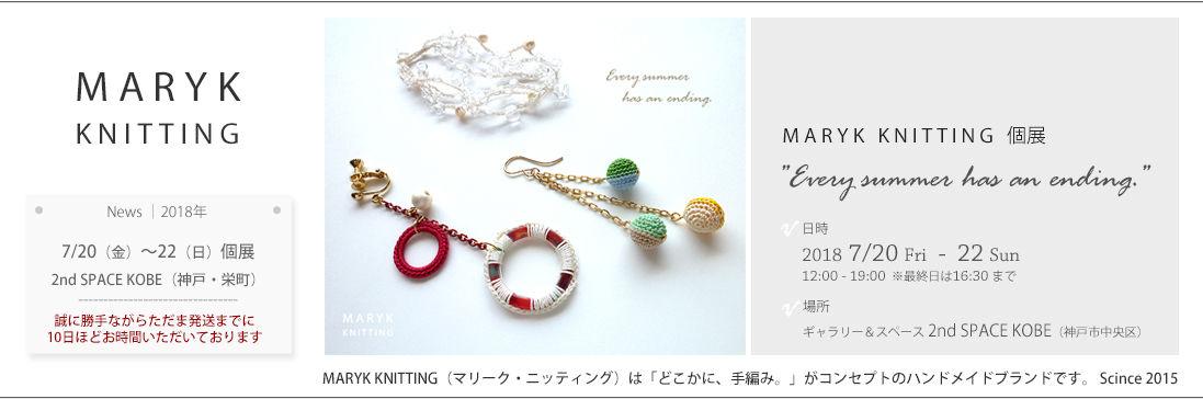 【STORE】MARYK KNITTING マリーク・ニッティング