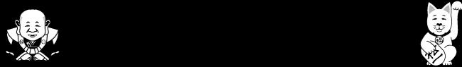 マツイチ商店