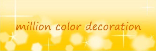million color decoration