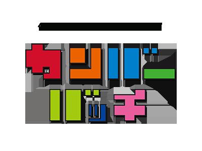<一律300円>缶バッチ通販ショップ【 カンバーバッチ 】