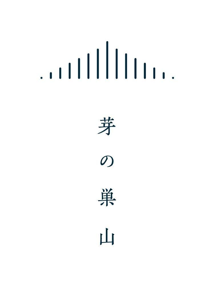 ◇送料変更のお知らせ◇