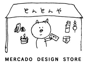 メルカドデザインストア