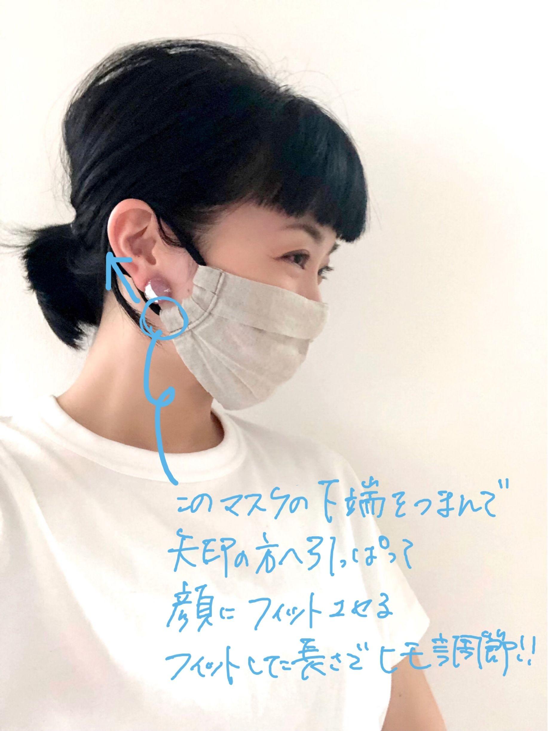 ならない 耳 マスク 痛く の 付け方 が マスクをつけても耳が痛くない方法は?輪ゴムやクリップを使うと痛くない!