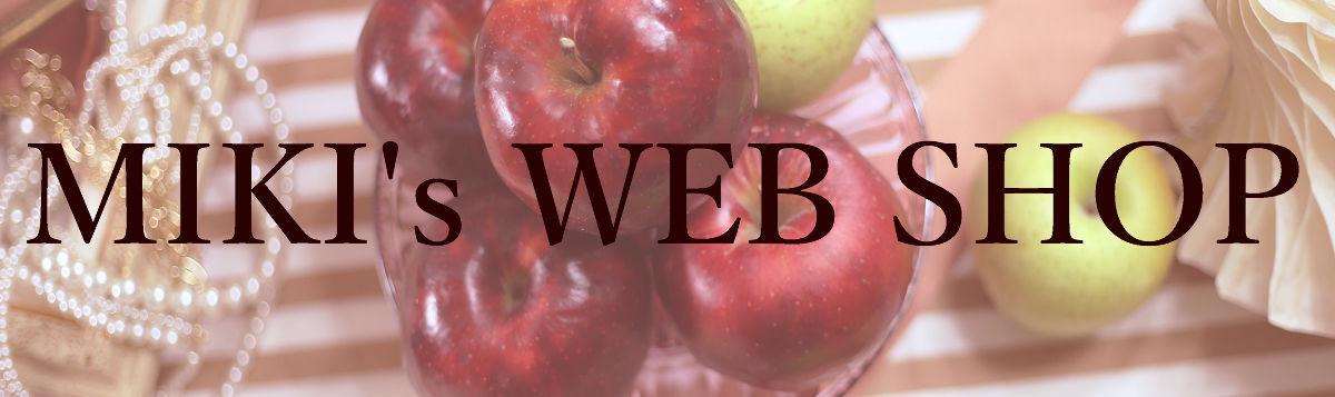 MIKI's WEB SHOP