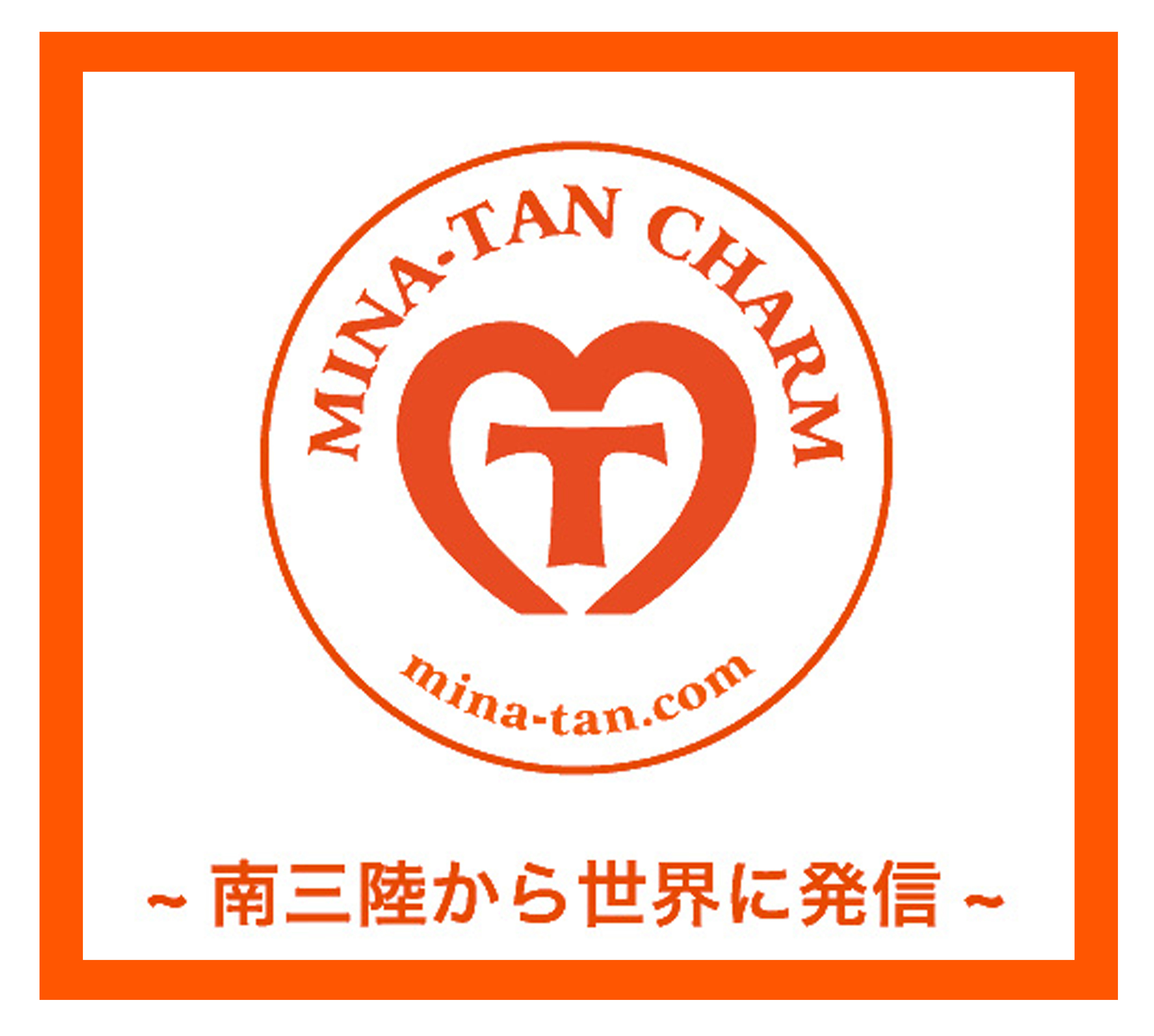 MINA-TAN CHARM Official Shop  ( minatancharm  ミナタンチャーム )