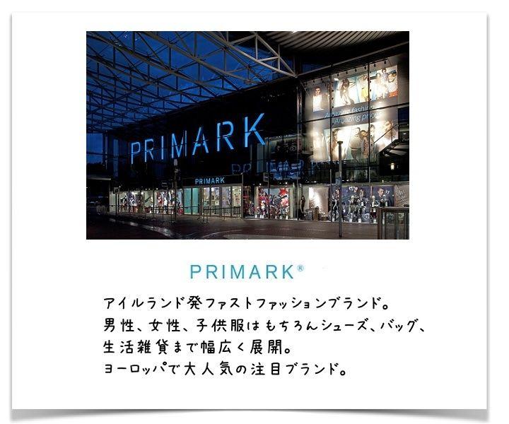277c9cdf215 NEW☆日本未入荷 【PRIMARK プライマーク】エコバッグ ドクロ   MiottoLin...