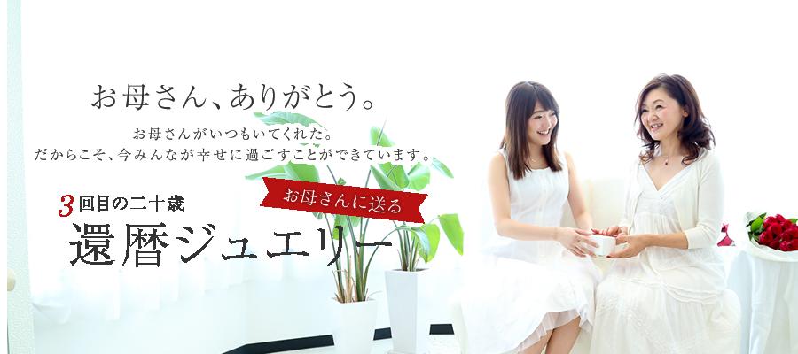 mitsuwa004's STORE