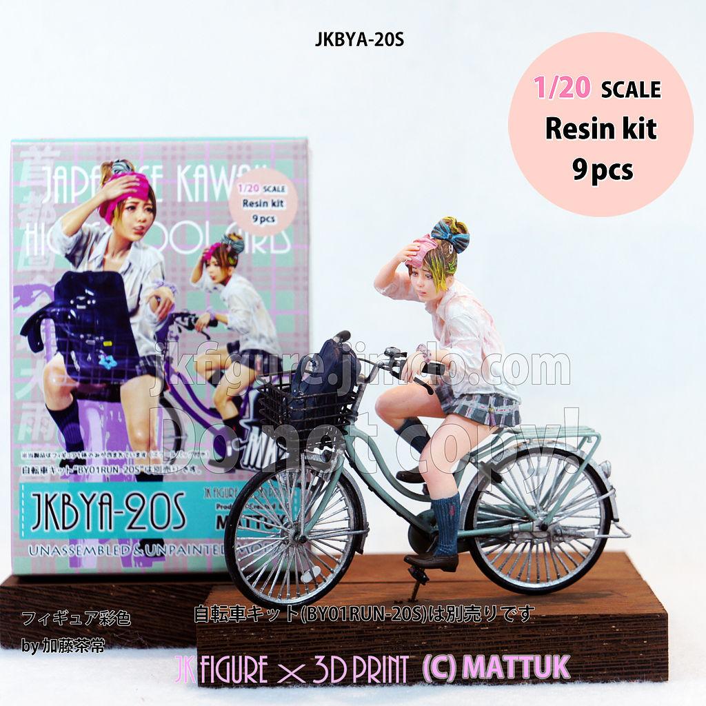 jkbya 20s mk2 jk figure x 3d print