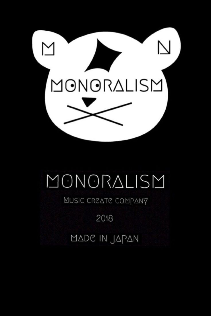 monoralism