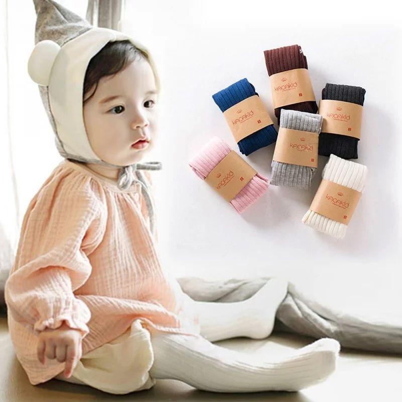 be7e78c67c383 選べる6色 リブデザインのシンプルなベビー キッズ タイツ 子供 赤ちゃん ガールズ 女の子 .