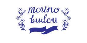 morinobudou