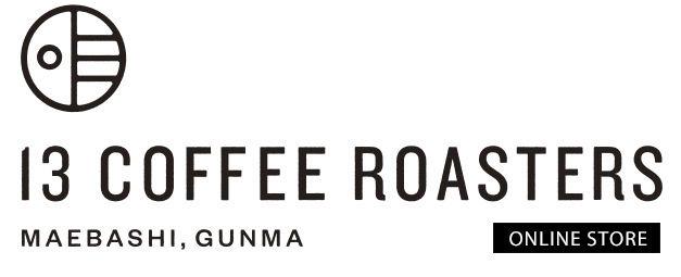 13 COFFEE ROASTERS | オンラインストア