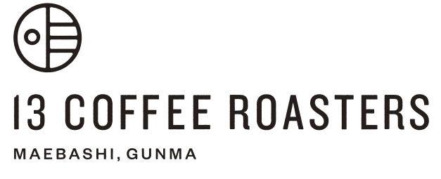 13 COFFEE ROASTERS | 前橋の自家焙煎コーヒースタンド