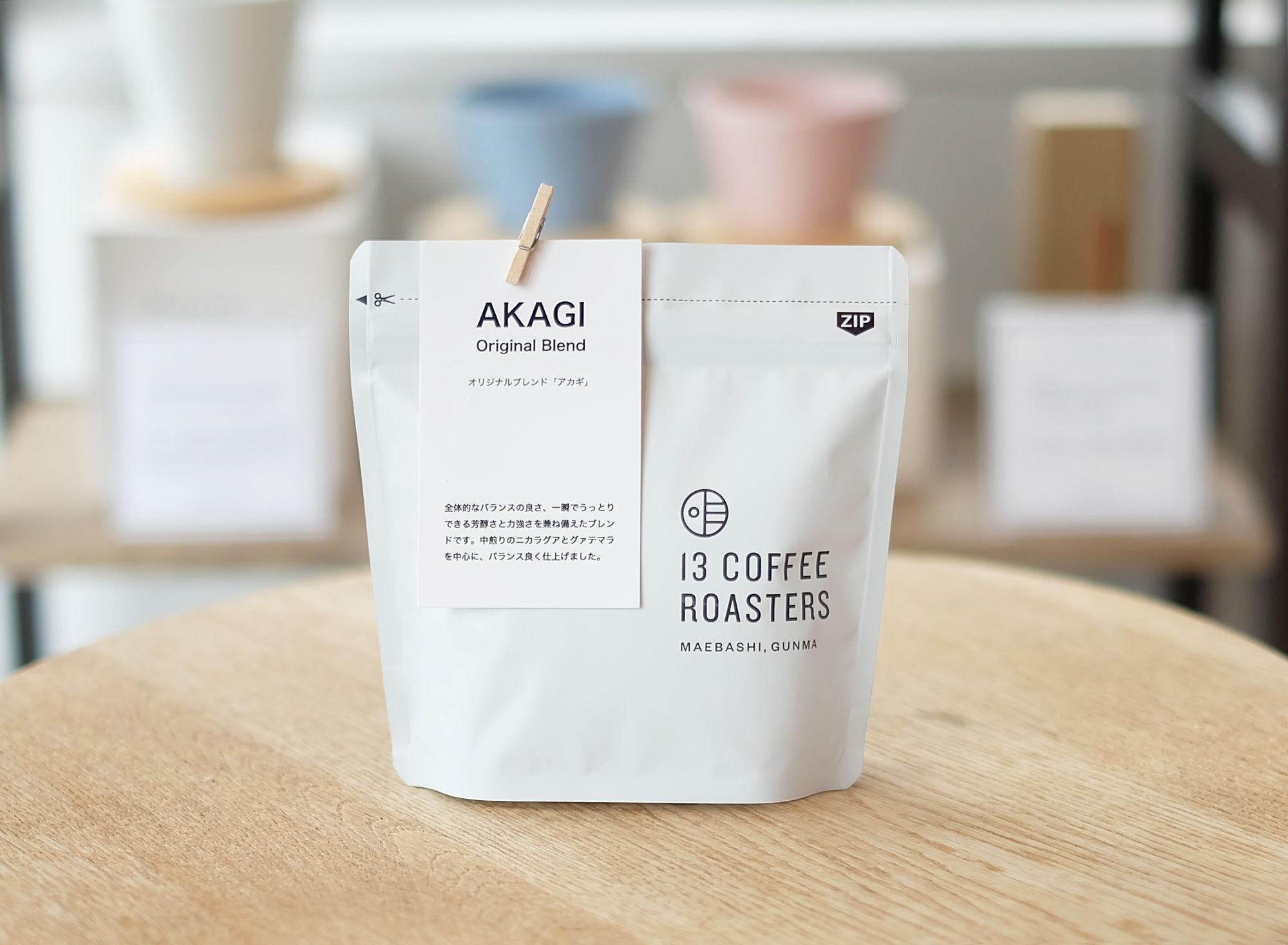 コーヒー袋が変わります!
