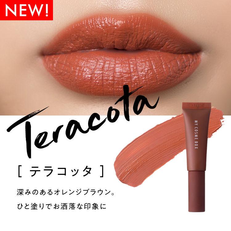Teracota発売記念!!