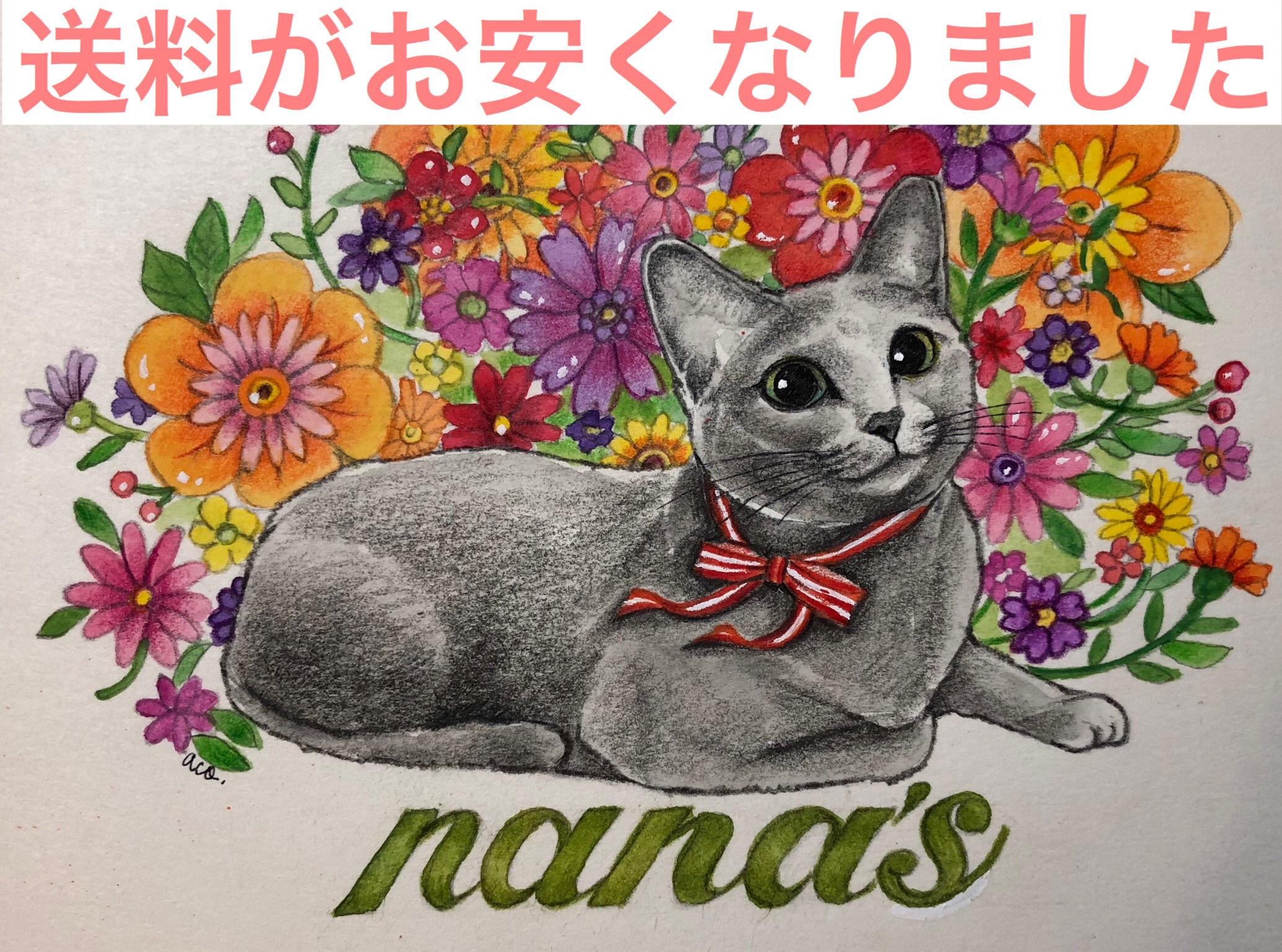 nana's STORE