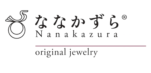 ななかずら®  Nanakazura original jewelry