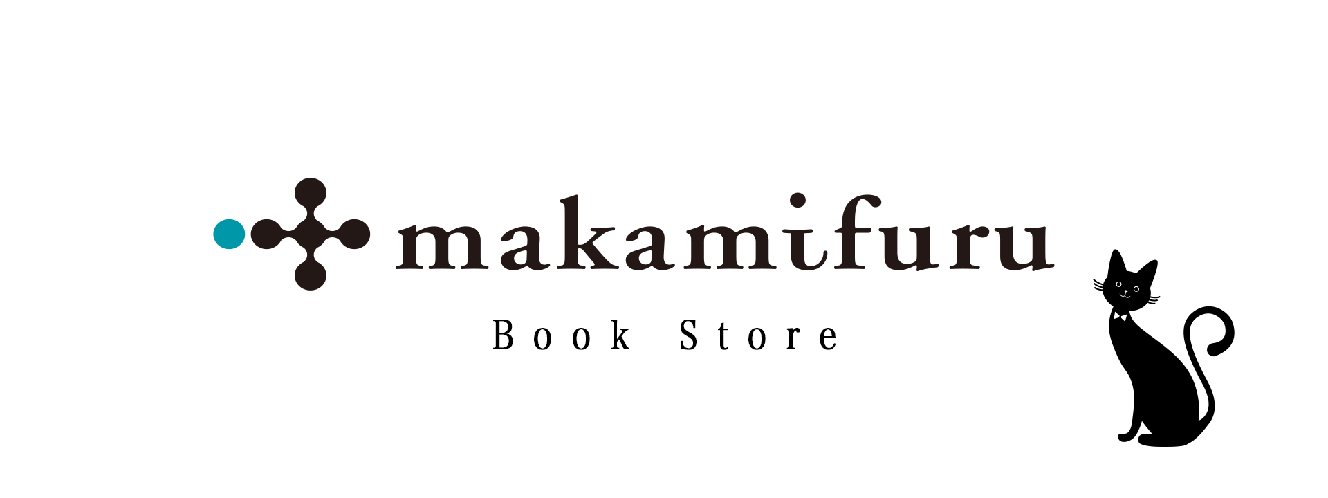 makamifuru Book Store