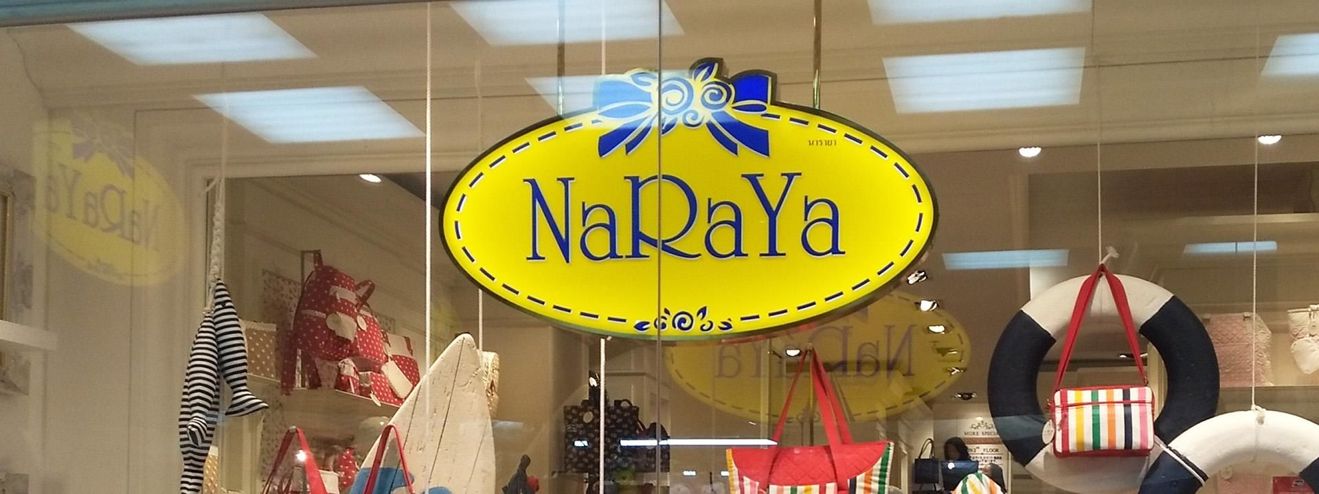 NaRaYa&oak shop