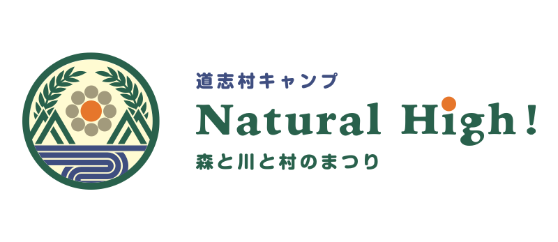 Natural High! Online Shop