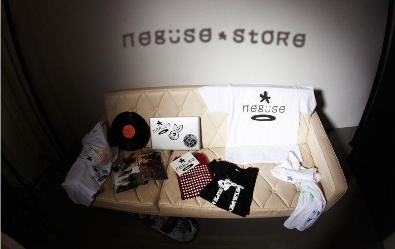 neguse-brand ねぐせブランド