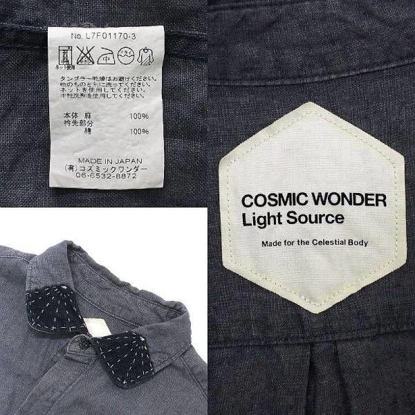 COSMIC WONDER Light Source コズミック ワンダー ライト ソース S... b346d46d8099b