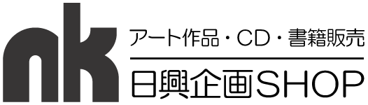 (株)日興企画SHOP