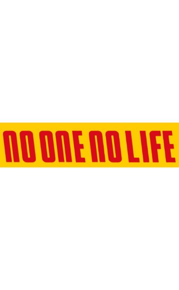 NO ONE NO LIFE