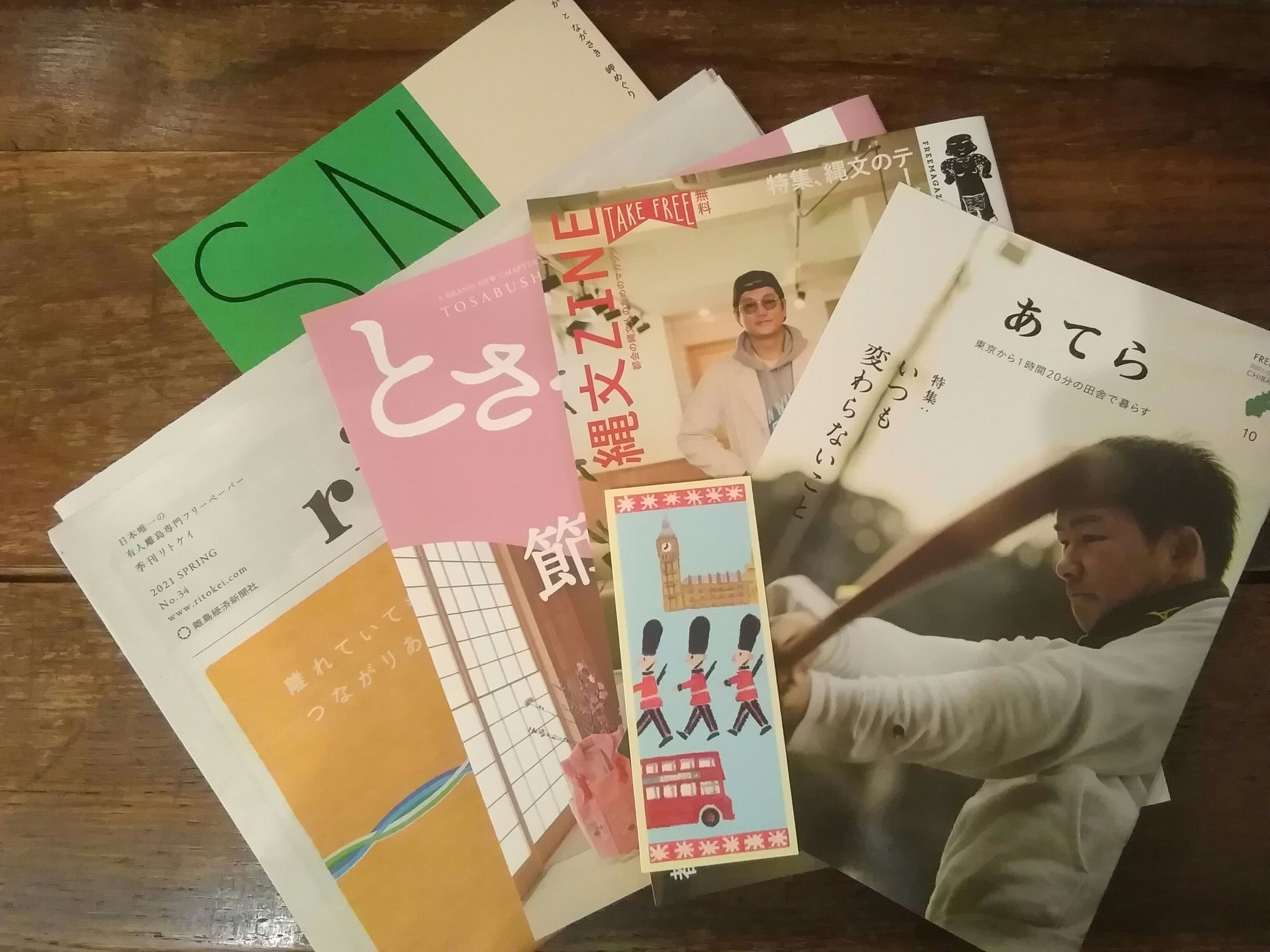 【キャンペーン実施のお知らせ】