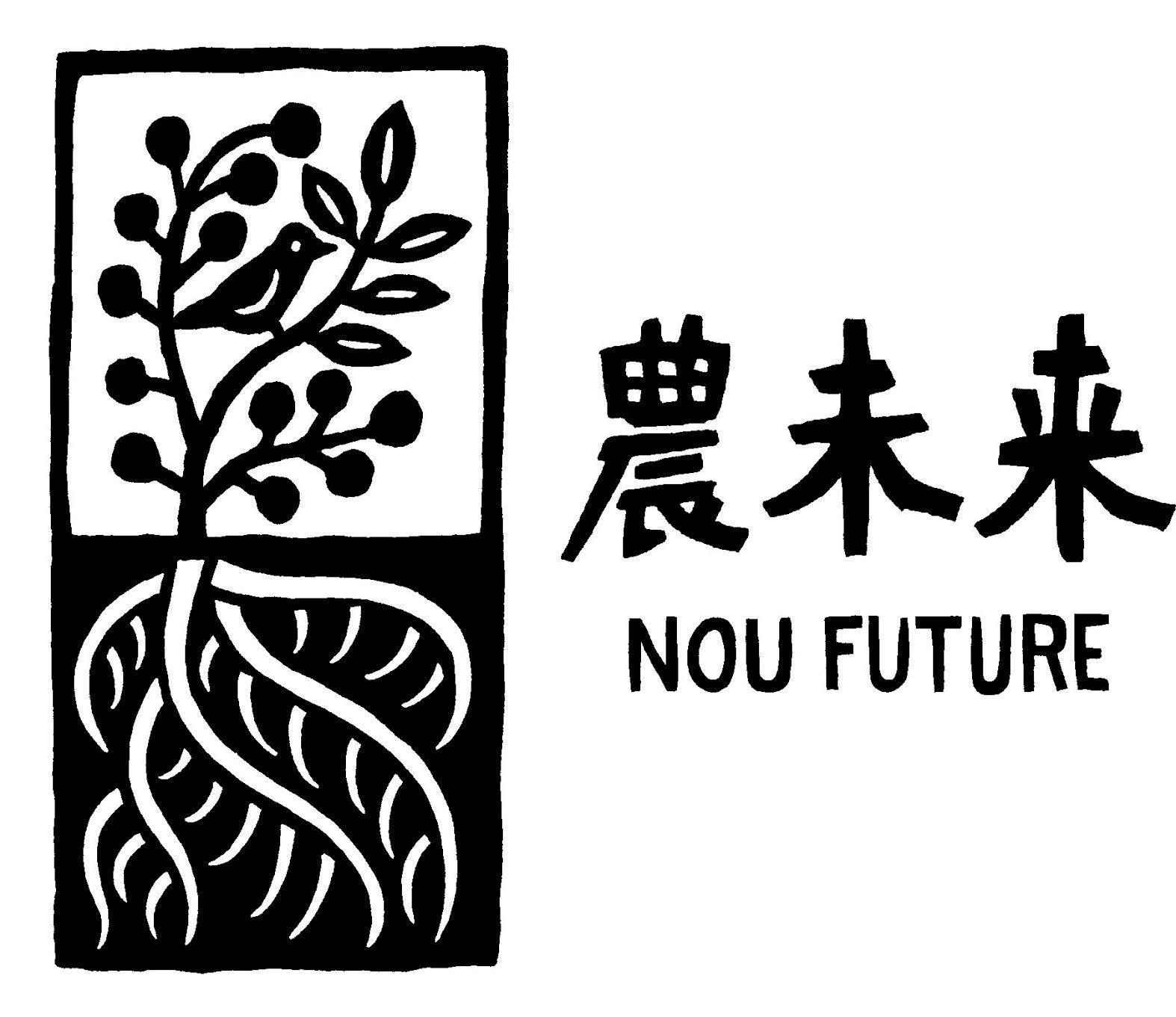 合同会社農未来 STORE