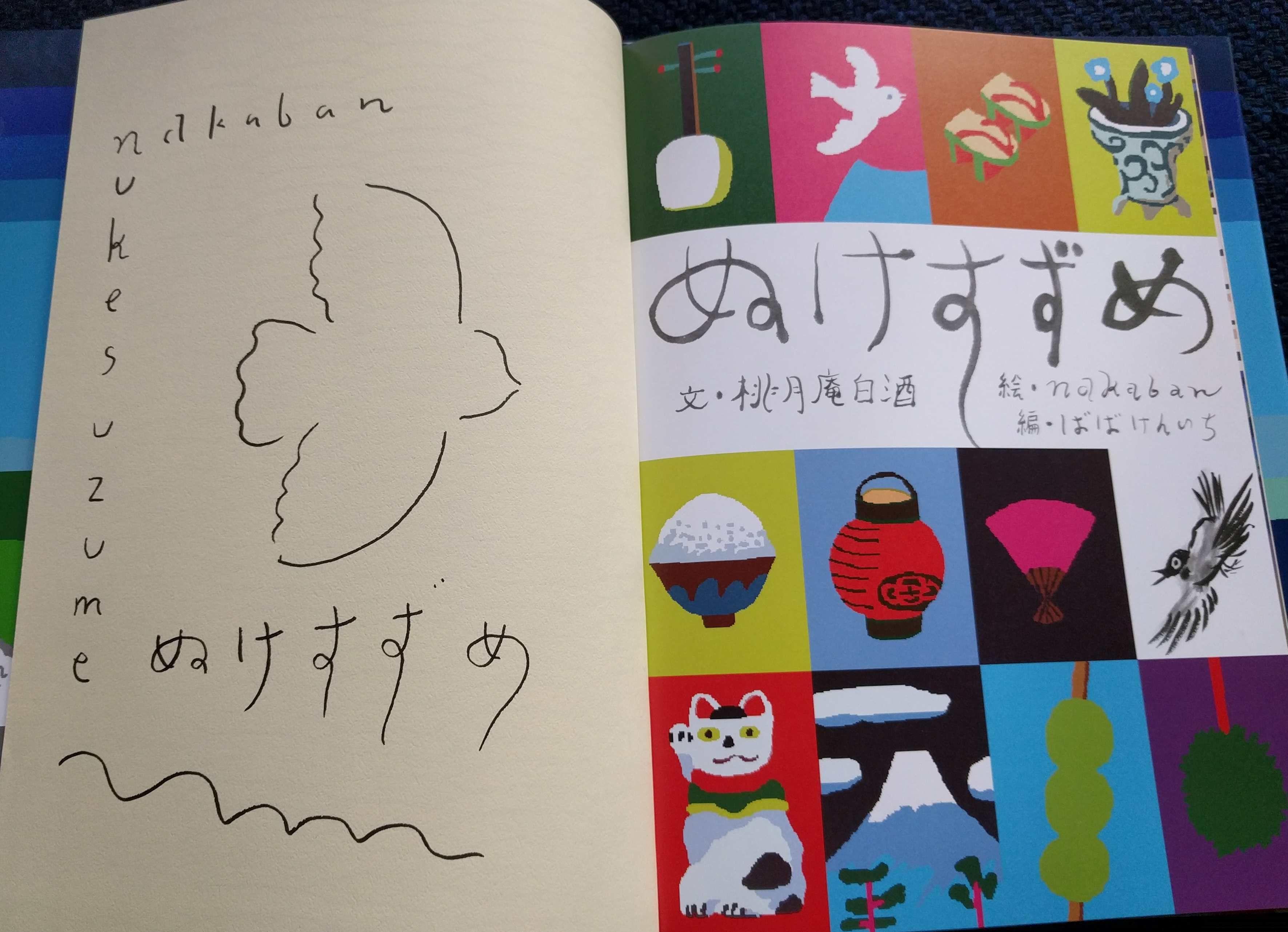 塩川みほ - JapaneseClass.jp